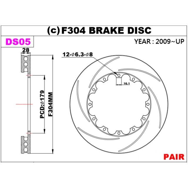 Передние слотированные Роторы 304х28 мм /пара/