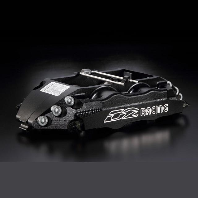 Pure racing caliper